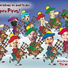 11 Pipers piping Funny Christmas Card